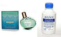 132, Наливная парфюмерия женская Рефан №132 альтернатива ACQUA / MISSONI