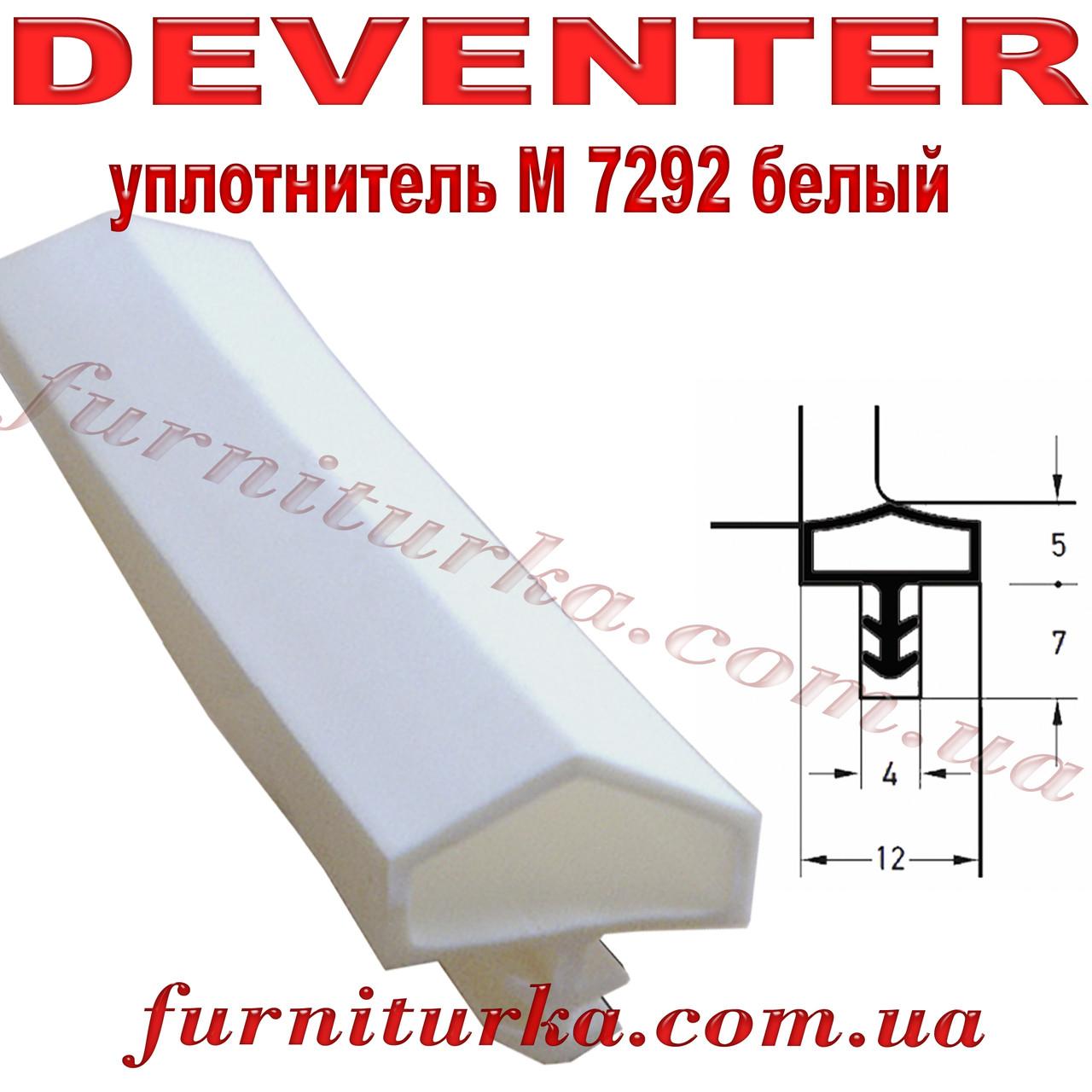 Уплотнитель дверной Deventer М 7292 белый