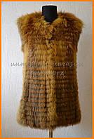 Тонированный жилет из меха лисы короткий
