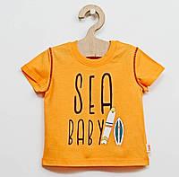 Футболка оранжевая для малыша