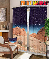 Фото шторы звездное небо