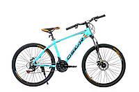"""Горный велосипед OSKAR 26"""" Cyclone 1616 голубой Алюминий Гарантия 12 мес."""