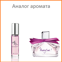 24. Концентрат Roll-on 15 мл Marry Me Lanvin