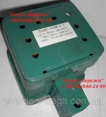 Электромагнит МИС 5100 127В, фото 2