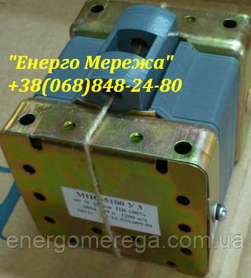 Электромагнит МИС 5100 220В, фото 2