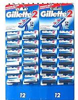 Одноразовый станок для бритья Gillette 2   24шт/уп