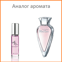 30. Концентрат Roll-on 15 мл. Max Mara Le Parfum Max Mara