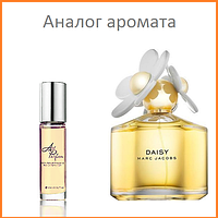 31. Концентрат Roll-on 15 мл Daisy Marc Jacobs