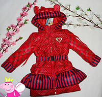 Детская Куртка на девочку Маришка от 2-3 года