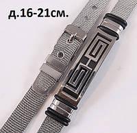 Мужской браслет на кольчужном ремешке - узор улитки