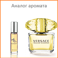 32. Концентрат Roll-on 15 мл Yellow Diamond Versace