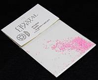 Пиксели светло-розовые