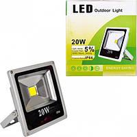 Прожектор LED уличный 14017-20W холодный 185*182*45мм