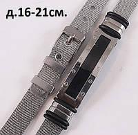 Мужской браслет на кольчужном ремешке - прямоугольник
