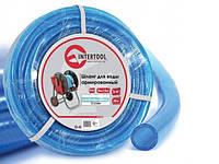 """Шланг поливочный """"Intertool"""" синий 3-х слойный арт. GE-4076 сечение 3/4"""", длина 50 м"""