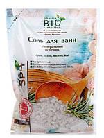 Соль для ванн  Минеральный  источник ТМ Pharma BIO LABORATORY