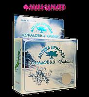 """Коралловый кальций """"ДанаЯ"""", 10 пакетов"""