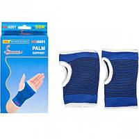 Повязка эластичная спортивные перчатки 6801