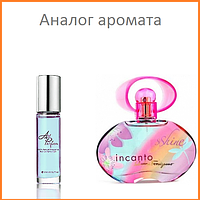 45. Концентрат Roll-on 15 мл Incanto Shine Salvatore Ferragamo