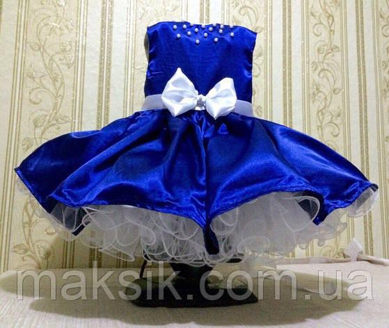 Прокат. Шикарное синее платье р.110-120, фото 2