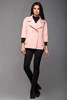 Женское пальто демисезонное Вена (3 цвета)