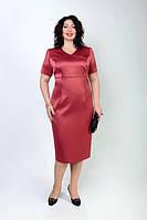 Яркий комплект платье и болеро