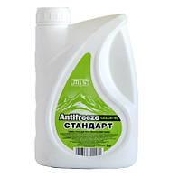 Охлаждающая жидкость MLS ANTIFREEZE GREEN-40 СТАНДАРТ