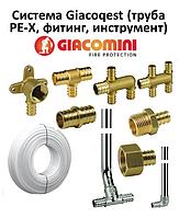 Труба Giacoqest Рех-b (с антикислородным барьером, для систем отопления и водоснабжения)