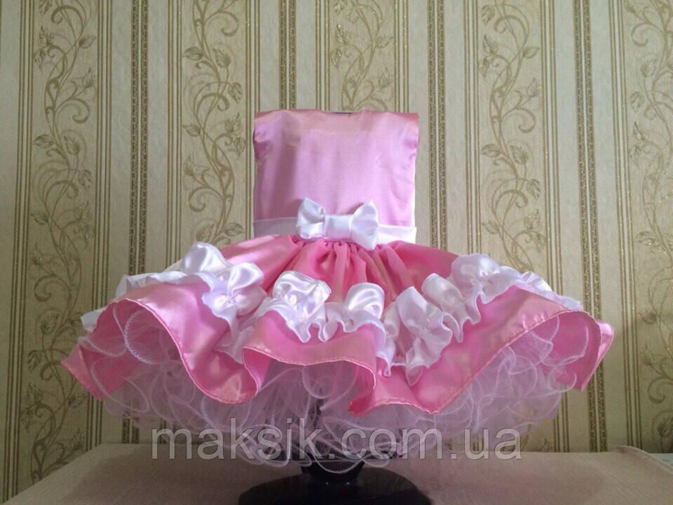 Прокат. Шикарное розовое платье (без белых рюшей)  р.110-120
