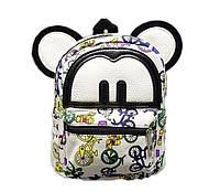 Маленький рюкзак с ушками Микки Маус