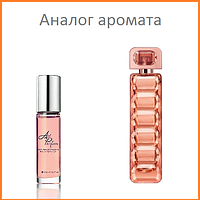 58. Концентрат Roll-on 15 мл Boss Orange Women Hugo Boss