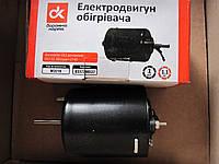 Мотор отопителя москвич 2140,412
