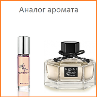 65. Концентрат Roll-on 15 мл.  Flora by Gucci (Флора бай Гуччи  /Гуччи)  /Gucci