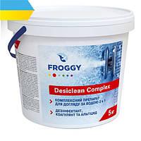 Desiclean Complex 25 кг, Комплексный препарат 3 в 1 для длительной дезинфекции (таблетки - 200 г.)
