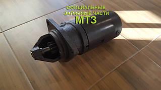 Стартер МТЗ 80 (ИСКРА) 12 V | AZJ 3124 (пр-во Беларусь)