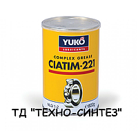 Смазка YUKO ЦИАТИМ-221 (0,8 кг)