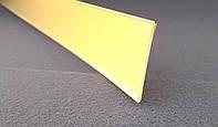 Ценникодержатель DBR самоклеющийся, высота 39 мм, длина 1000 мм, желтый