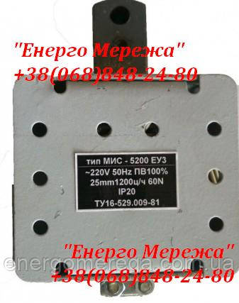 Электромагнит МИС 5200 220В, фото 2