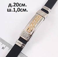 Мужской браслет серебристого цвета с римским узором