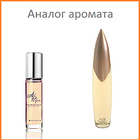83. Концентрат Roll-on 15 мл Naomi Campbell Naomi Campbell