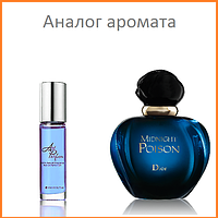 88. Концентрат Roll-on 15 мл Midnight Poison Christian Dior