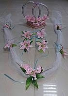 """Свадебный комплект украшений для авто """"Лилии"""" (№ 11) розовый"""