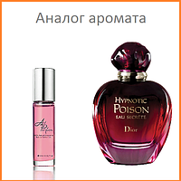91. Концентрат Roll-on 15 мл Hypnotic Poison Eau Secrete Dior