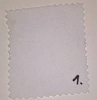 Габардин (в ассортименте) - 150 г/м2