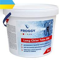 Long Chlor Tabs 200 1кг,дезинфицирующие средство длительного действия для регулярного применения в виде 200т/г