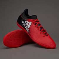 Футзалки Adidas X 16.3 IN BB5676, Адидас Икс