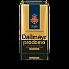 Кава мелена Dallmayr Prodomo, 500 г