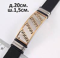 Широкий мужской браслет черного цвета - узор косая линия