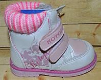 Детские демисезонные ботиночки Котофей размеры 20-22