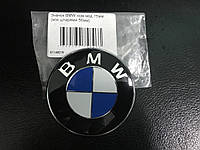 BMW эмблема 83.5мм (турция) на штырях